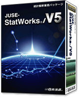 https://www.i-juse.co.jp/statistics/product/statworks/image5/sw5-package.png